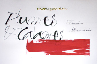 Second anniversaire Association Belge de Calligraphie
