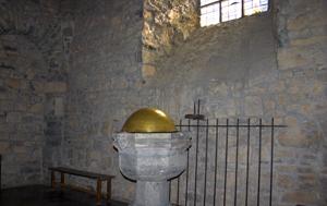 Les fonts baptismaux de la Collégiale de Celles (Houyet)
