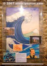 Vision mythologique de l'eau dans le Japon médiéval